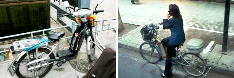 Examples of electric-powered bicycles.